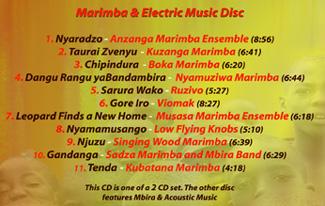 Mwoyochena kuZimbabwe CD Volume 1